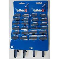 Бритва Gillette 2 одноразовая 24 шт (3014260282707)