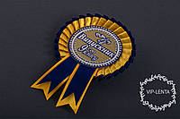 Значок Выпускник 9 го класса сине-желтая