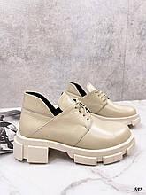 Туфли / броги женские бежевые демисезонные натуральная кожа