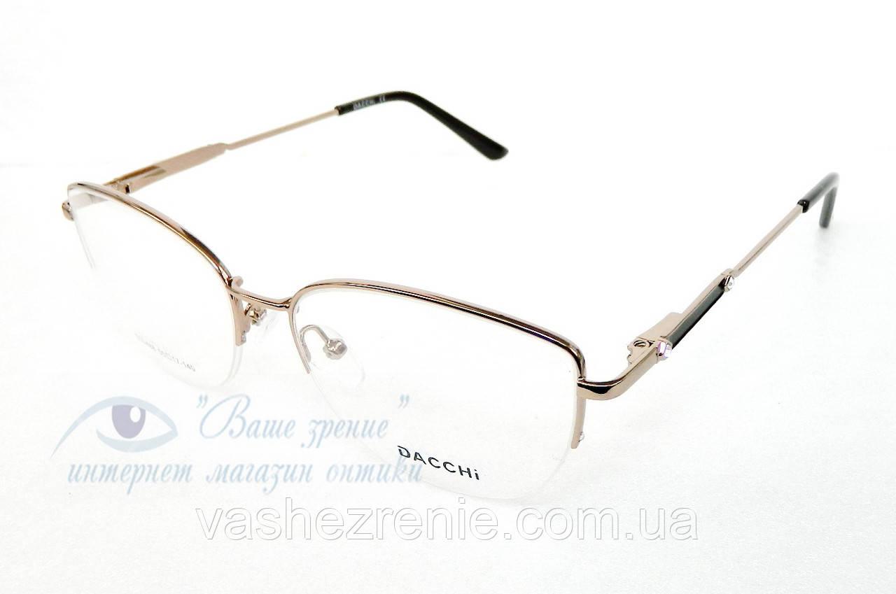 Оправа жіноча для окулярів Dacchi 03238