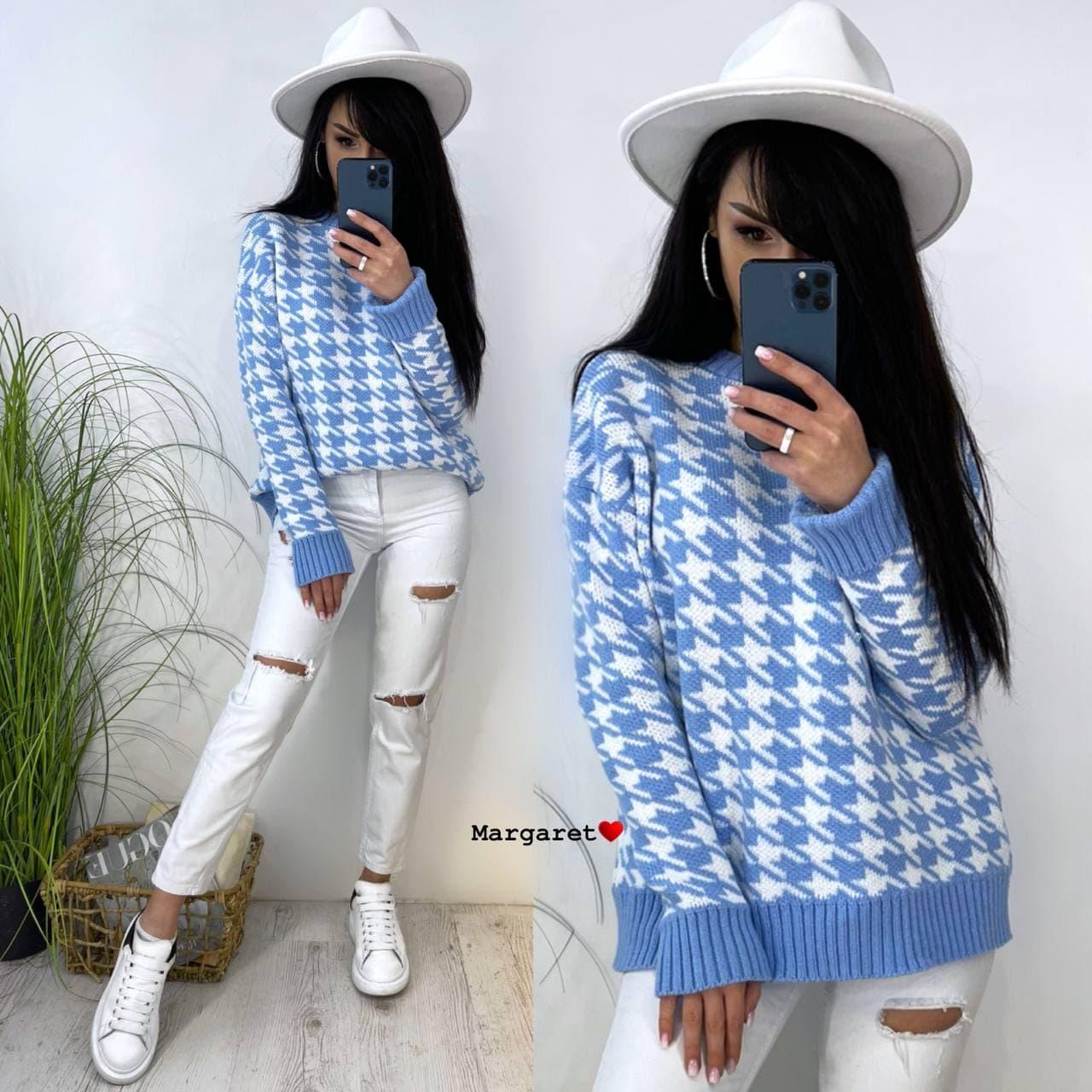 Женский стильный теплый свитер с узором лапка