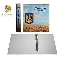 Папка под монеты Украины формат Оптима Optima, альбом-папка