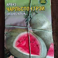 Семена Арбуз Чарльстон Грэй