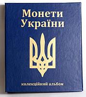 Папка под монеты Украины формат Оптима Optima, альбом-папка  Синяя