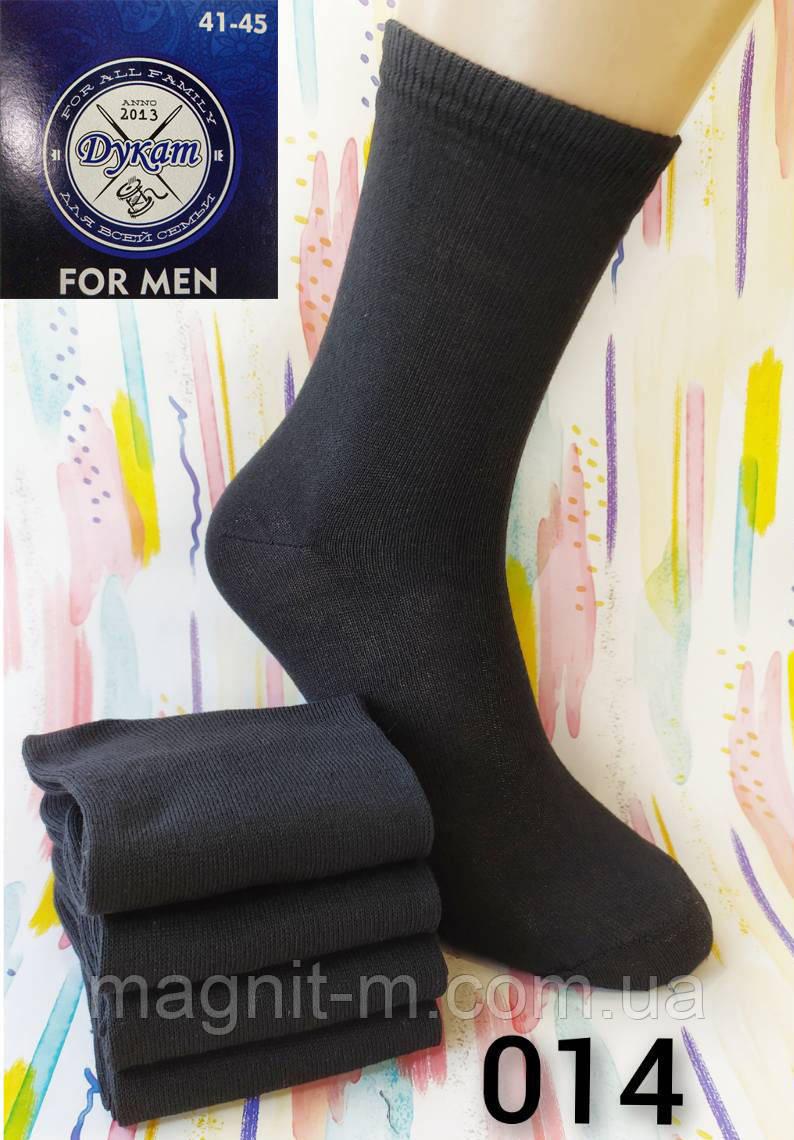 """Мужские тонкие носки """"Дукат"""". 100% хлопок. Цвет черный. №014."""