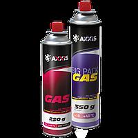 Газ для газовых горелок Axxis (650мл) Польша