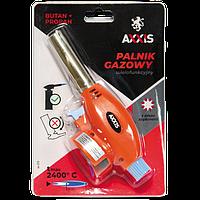 Многофункциональная газовая горелка Axxis (ax-015) Польша