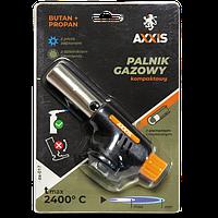 Компактная газовая горелка Axxis (ax-017) Польша