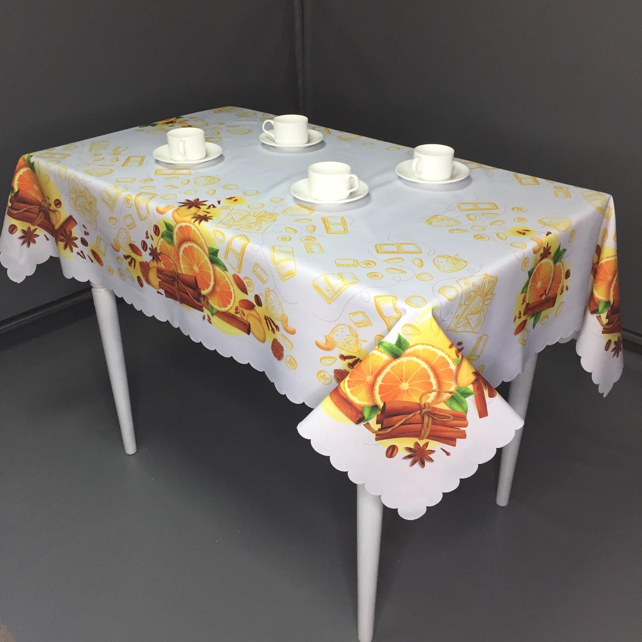 Скатертину на стіл