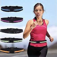 Спортивная сумка на пояс для бега | фитнес сумочка ремень | Go Runners Pocket Belt