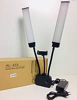 Led лампа для селфи прямоугольная MULTIMEDIA X AL 45X/ 7660