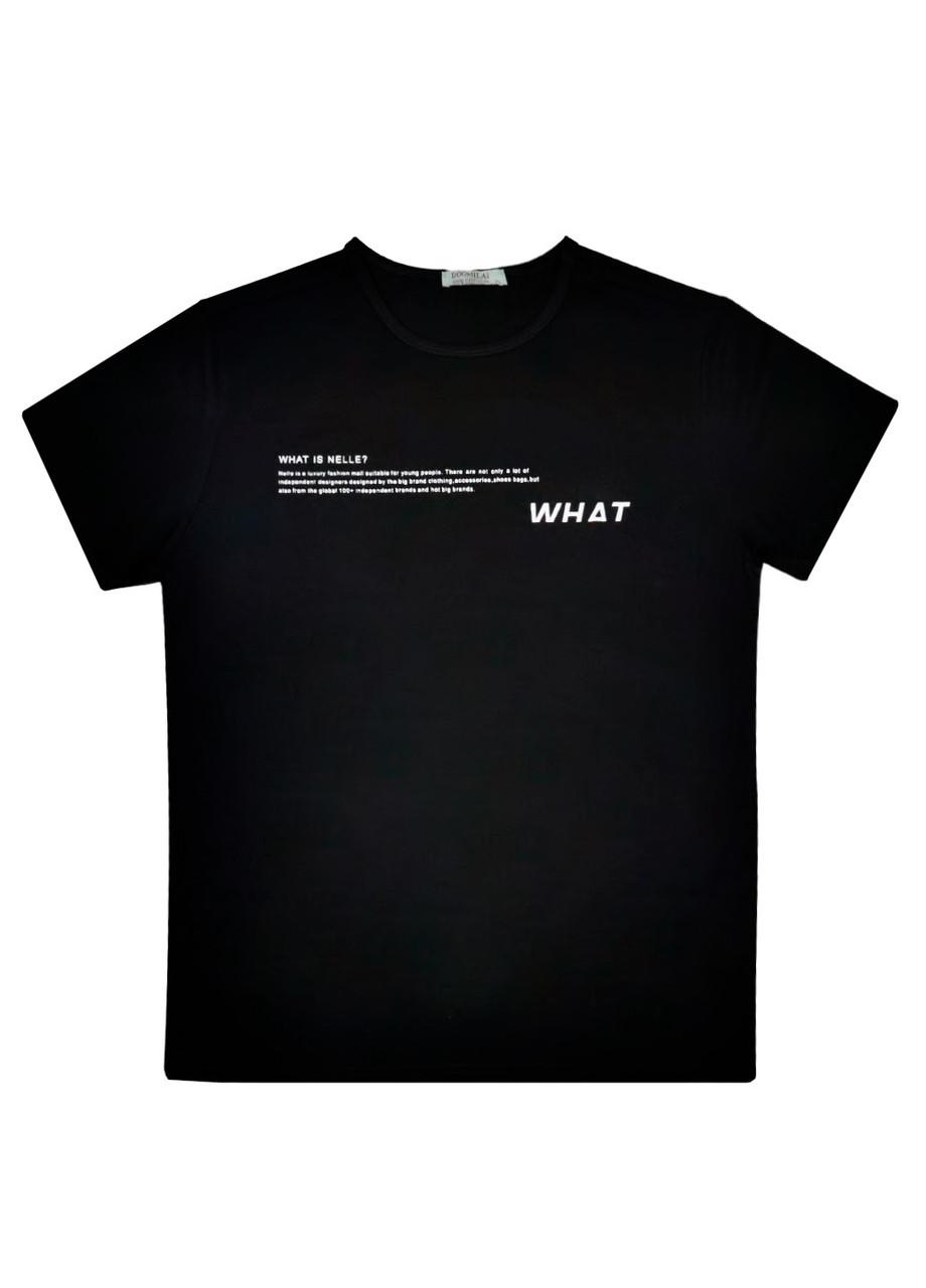 """Мужская футболка 100% Хлопок Марка """"DOOMILAI"""" Арт.1863-H (черный)"""