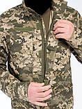 Костюм Пиксель Нац гвардии ЗСУ, ВСУ  камуфлированный 46,48,50,52,56,58,60, фото 2