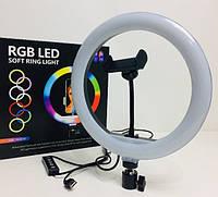 """Подсветка для селфи 10"""", 26cm CXB RGB 260"""