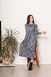 Трикотажне жіноче плаття в клітку, фото 8