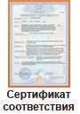 Аппараты для стимуляции мышц в Украине