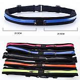 Спортивна сумка на пояс для бігу | фітнес сумочка ремінь | Go Runners Pocket Belt, фото 6