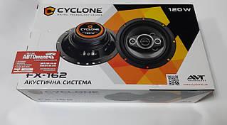 Динамики автомобильные Cyclone FX-162 120W к-т