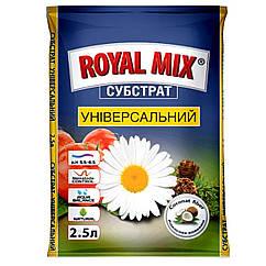Субстрат Royal Mix универсальный 2.5 л