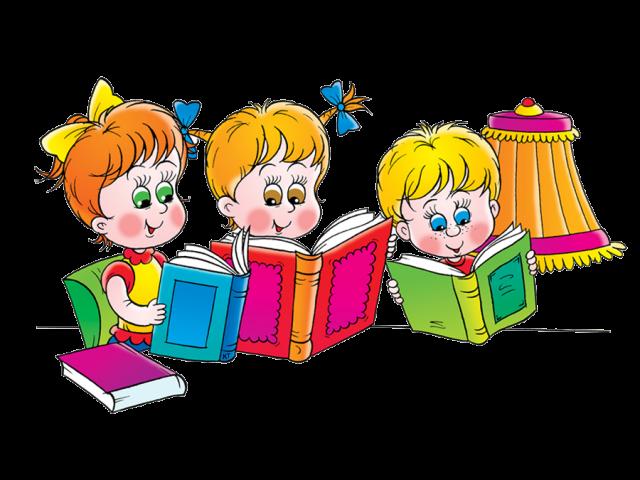 Літературне читання