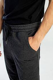 Спортиные штаны