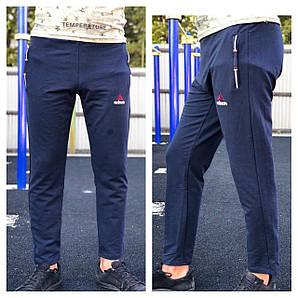 Спортивні чоловічі штани. Туреччина. Синього кольору. Топ продаж!!!