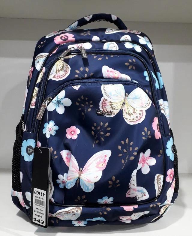 Рюкзак школьный ортопедический подростковый на два отдела в 4-7 класс Dolly 542 синий