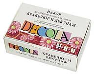 Краски акриловые ЗХК Невская Палитра DECOLA глянц. набор 4цв. по 20мл+кракелюрн. лак+клей для декупажа 9541254