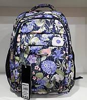 Школьный рюкзак ортопедический на 2 отдела для девочки в 3-6 класс Dolly 545 синий