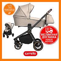 CARRELLO EPICA CRL-8510/1 универсальная коляска 2 в 1 Almond Beige Бежевый