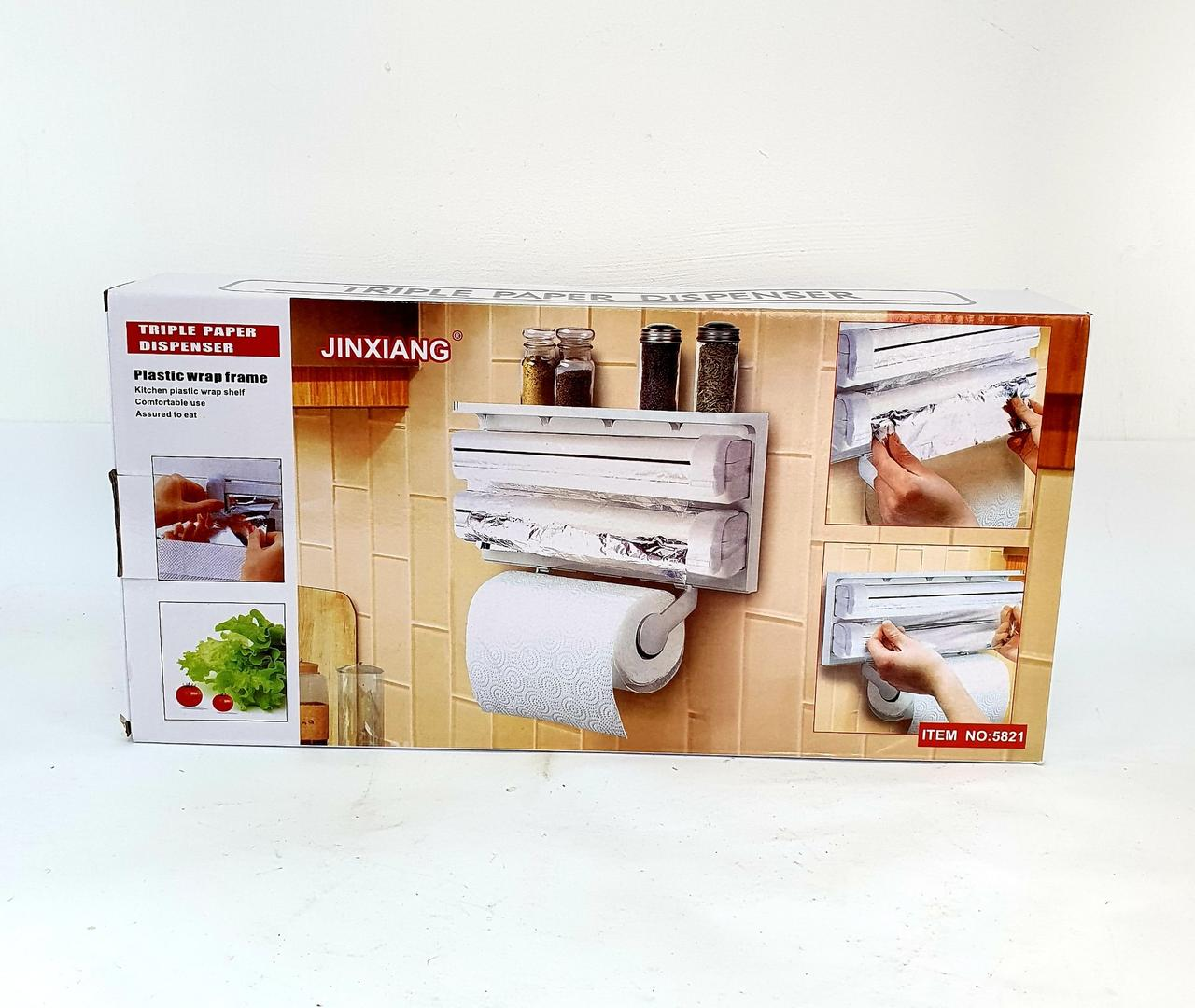 Кухонний диспенсер для плівки, фольги і рушників