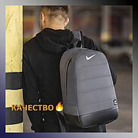 Рюкзак спортивный мужской Nike Найк серый