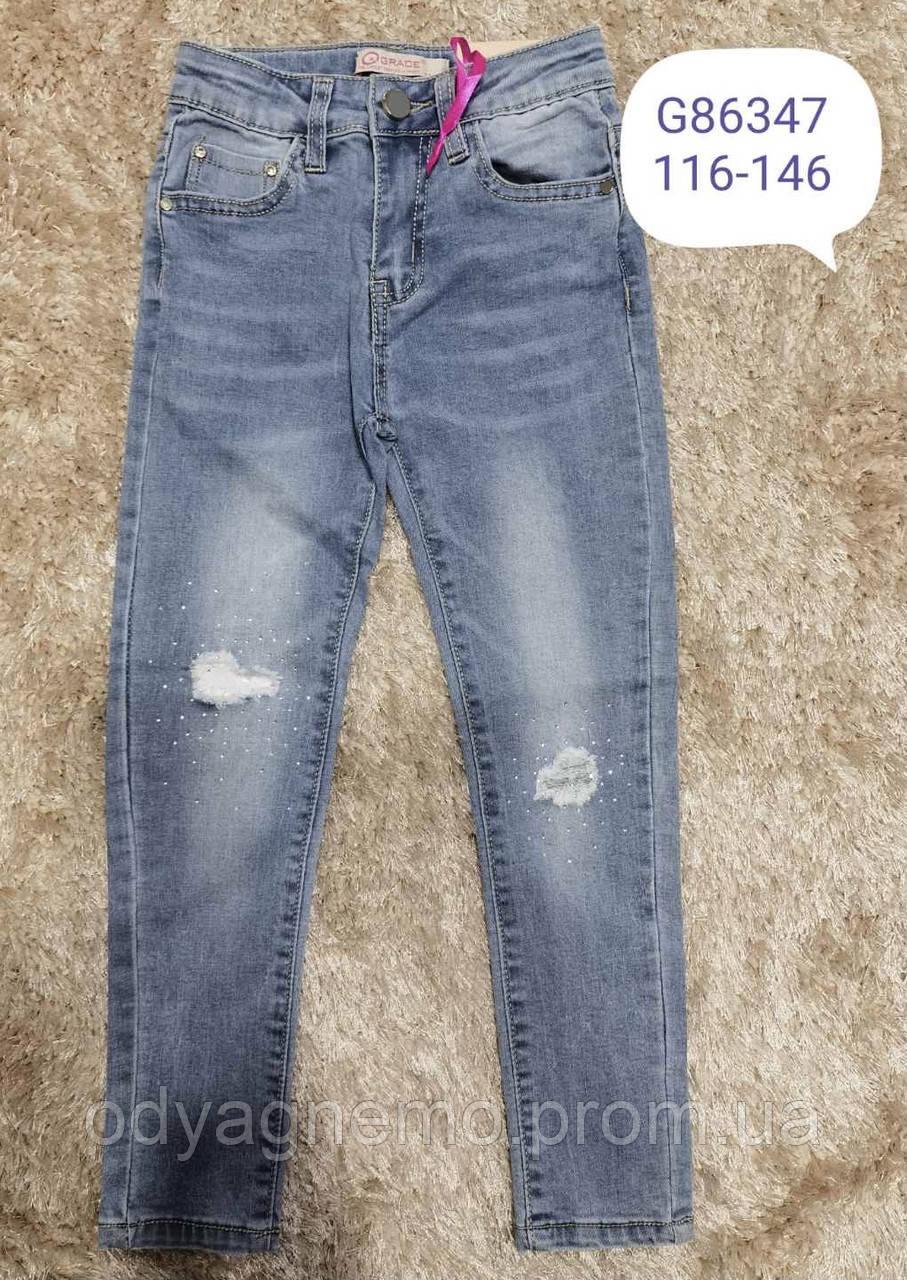 Джинсовые брюки для девочек Grace, 116-146 pp. Артикул: G86347