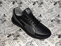 PUMA CROSSAV 06 мужские кожаные кроссовки
