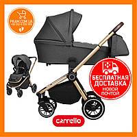 CARRELLO EPICA CRL-8510 универсальная коляска 2 в 1 Iron Grey Темно-серый