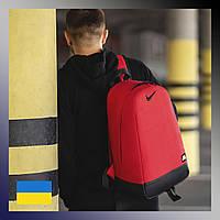 Рюкзак спортивный мужской Nike Air Найк Эир красный
