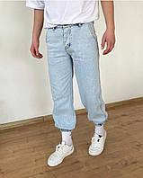 Мужские джинсы джоггеры
