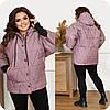 Куртка жіноча демісезонна великого розміру, з 48 по 66 розмір