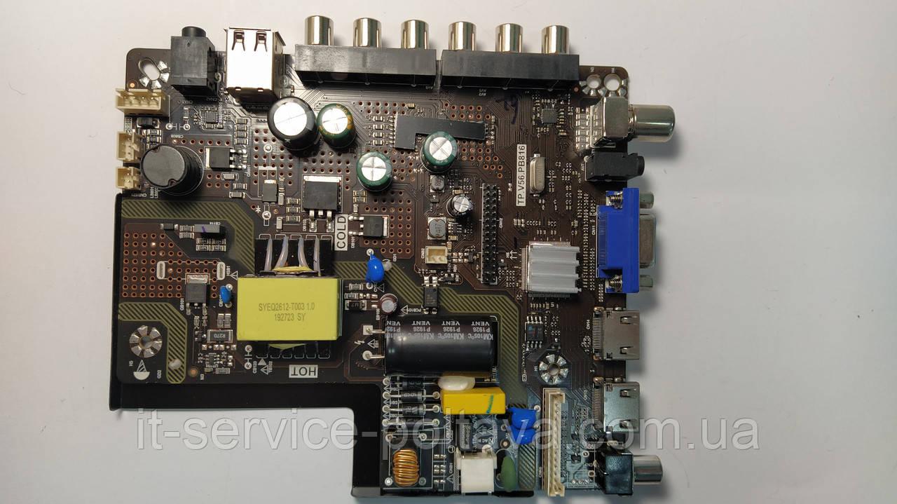 Материнська плата (Main Board) TP.V56.PB816 на телевізори Liberton 32AS1HD