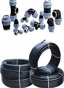 Полиэтиленовые (ПНД) трубы и фитинги для водопровода