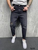Мужские рваные джинсы МОМ темно-серые