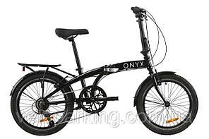 """Велосипед алюмінієвий 20"""" Дорожник Онікс Vbr (2021) міський, дорожній"""