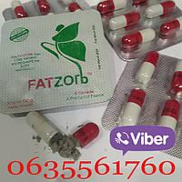 Капсулы для похудения Fat Zorb Фат Зорб от аппетита, жиросжигатель 12 капсул Оригинал