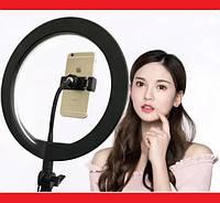 Кільцева LED лампа SMN-12 30см 1 крепл.тел USB