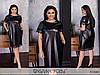 Сукня жіноча з кружевом з еко-шкіри МЕ/-31325