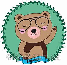 """Набор, разрисовка по номерам, """"Медвежонок"""", ROSA KIDS"""