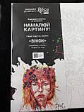"""Набор-стандарт, картина по номерам, """"ВЕНОК"""", 30х30см, ROSA START, фото 3"""