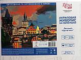"""Набор-стандарт, картина по номерам, """"Вечерний Карлов мост, 35х45см, ROSA START, фото 4"""