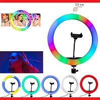 Кільцева LED лампа RGB MJ33 33см 1 крепл.тел USB