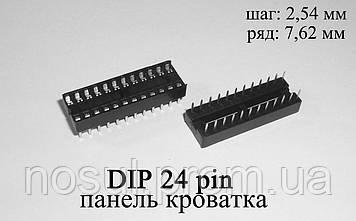 DIP 24 pin панель сокет кроватка (шаг 2,54 мм) под микросхемы в корпусах DIP24